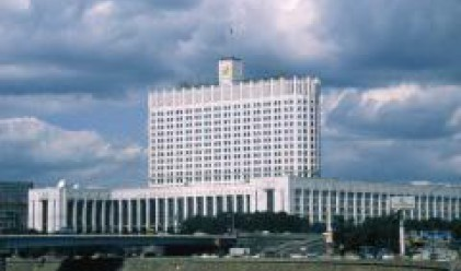 Инфлацията в Русия е достигнала 9.7% от началото на годината