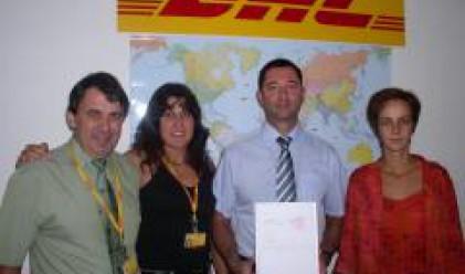 DHL със сертификат за Одобрен икономически оператор