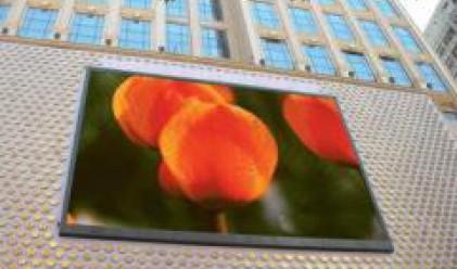 Пловдивският панаир слага рекламни екрани с площ 34 кв. м