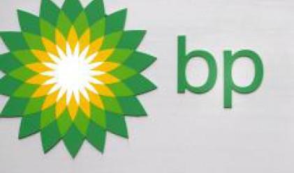 Инвеститорите в TNK-BP постигнаха компромис