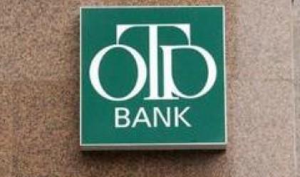 ОТП потенциален купувач на азербайджанската Unibank