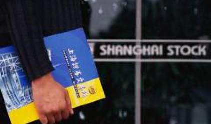 Китай улеснява изхода на фондовете за дялов капитал от компания след IPO