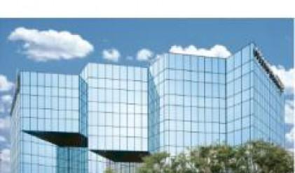 Сделките с търговски имоти наполовина за полугодието - до 306 млрд. долара