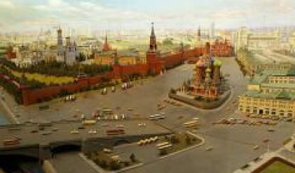 Москва стана на 861 години!