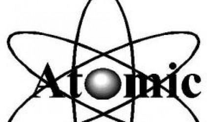 Атомната електроцентрала в Белене - съществен риск за Румъния