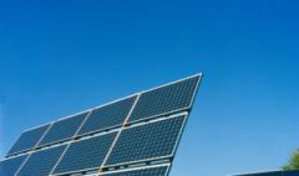 Хърватия подготви енергийна стратегия за следващото десетилетие