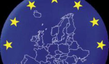 Делегация на Комисията по бюджетен контрол на ЕП ще ни посети в края на месеца