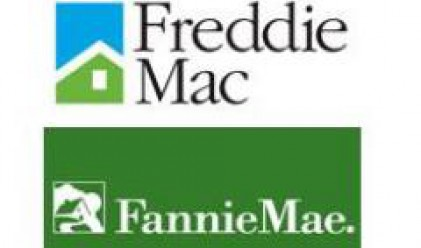 Федералните власти поеха контрол над Fannie Mae и Freddie Mac