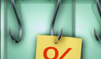 Средно с 26.6% се увеличават минималните осигурителни прагове за 2009 г.