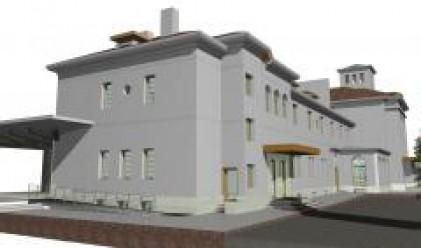 НКЖИ започна реконструкция на приемното здание на гара Плевен