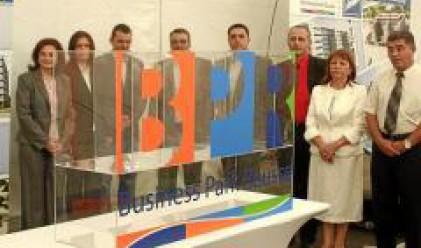 Днес стартира строителството на Бизнес Парк Русе