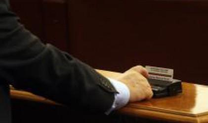 Социалното законодателство - приоритет в работата на парламента