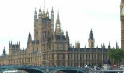 RICS: Цените на имотите във Великобритания продължават да падат
