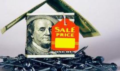 Цените на имотите във Великобритания спадат с 25% до 2010 г.?