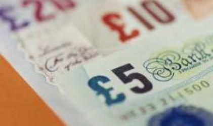 Банкнота от 1 милион лири: Продава се евтино