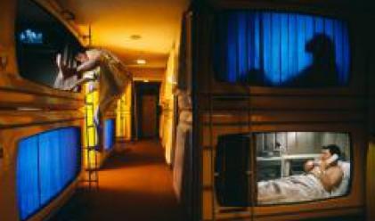 Хотелският бизнес в Румъния започва да показва все повече признаци на забавяне