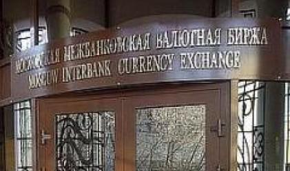 Руските пазари продължават спада си