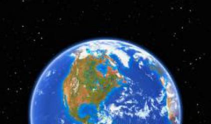 Как влияе климатичното затопляне на пазара на имоти?