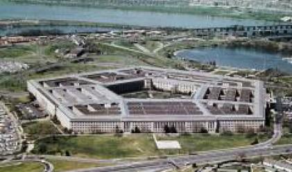 Пентагонът отмени обществена поръчка за 35 млрд. долара