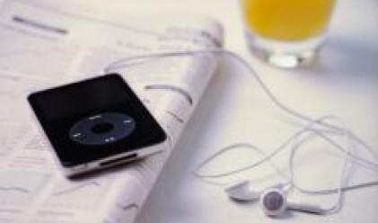 Apple призна, че iPod не е нейно изобретение