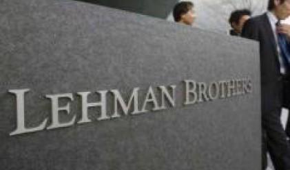 Оцеляването на Lehman се крепи на продажбата на подразделение