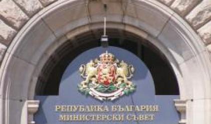 Правителството одобри отчета за изпълнението на държавния бюджет до юни