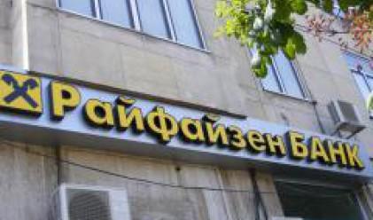 Райфайзенбанк откри 8 нови офиса през юли и август