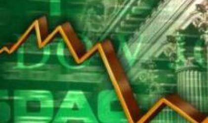 Индексът MSCI следящ световните пазари с двугодишен минимум