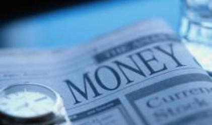 Маунтин Парадайс Инвест АДСИЦ търси от пазара 10.4 млн. лв