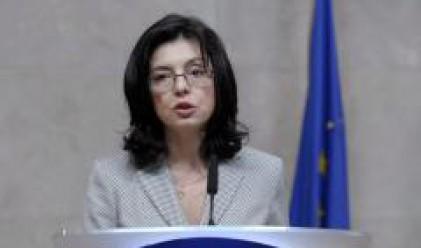 Кунева призовава за повече информация в сектора на финансовите услуги в ЕС