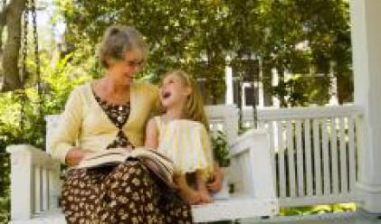 Всички баби - детегледачки