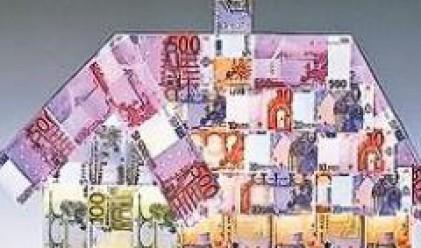 Политическата обстановка в Русия без негативно влияние на инвестициите в имоти