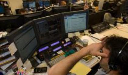 Силен спад при холдинговите дружества в ранната сесия