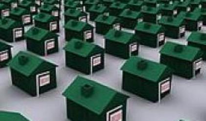 Просрочените ипотеки в САЩ с рекорден ръст за август