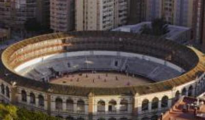 Поредно понижение в цените на жилищата в Испания
