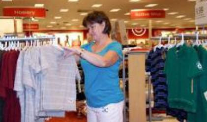Продажбите на дребно на търговците в САЩ намаляват с 0.3% през август