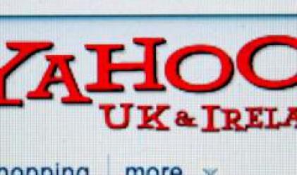 Yahoo кани хакери като част от нова стратегия