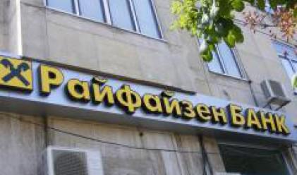 Райфайзенбанк увеличи капитала си със 137 млн. лв.