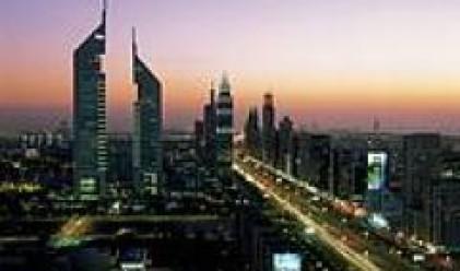 Конференция Cityscape Dubai 2008 ще се проведе през октомври