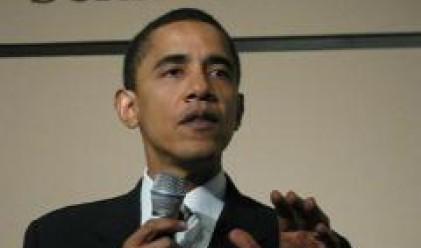 Обама: Финансовата система на САЩ трябва да се промени