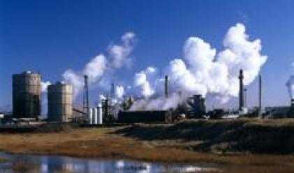 Изчисляваме емисиите парникови газове до 2020 г.
