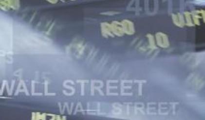 Dow Jones загуби 500 пункта вчера - най-много от септември 2001 г. насам