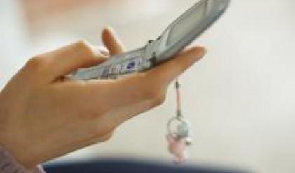 Мобилна картичка посреща софиянци на 17 септември