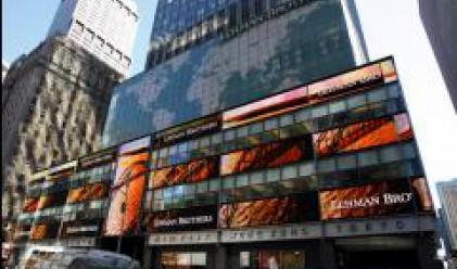 Около 1000 малки банки ще фалират след банкрута на Lehman Brothers