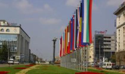 България е 68-а в класация за икономическа свобода