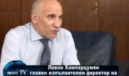 Левон Хампарцумян: Това са оздравителни процеси за икономиките