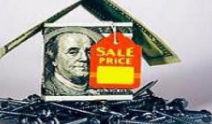 Спад с 0.3% на цените на жилищата във Великобритания за година