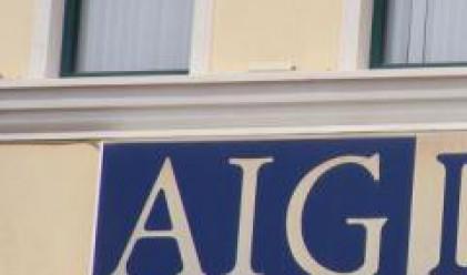 AIG спасена от колапс от правителството