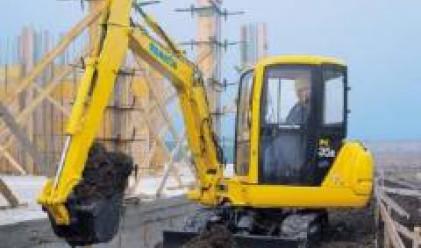 Евромаркет Груп инвестира над 250 хил. лв. в регионален център в Благоевград