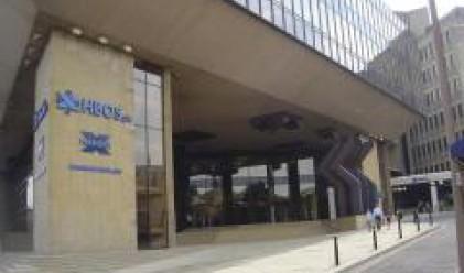 Lloyds и HBOS обсъждат сливане